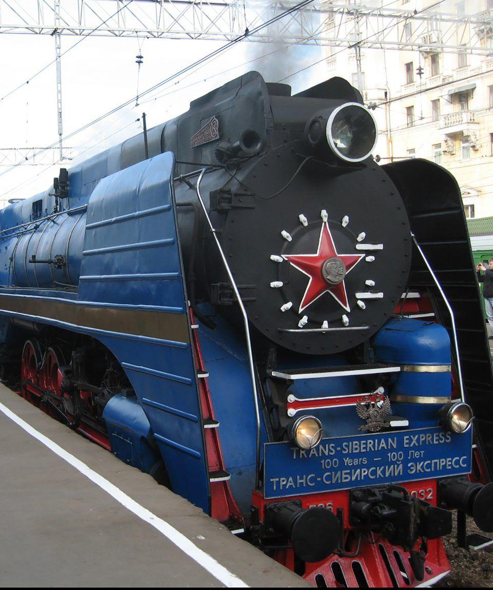 Imperial Russia Transiberiana