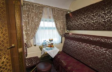 Orient Silk Road Express