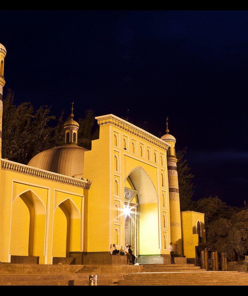 moschea id kah